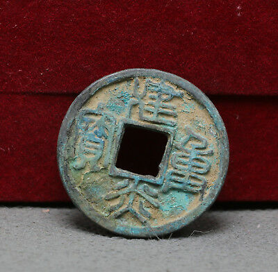 Ancient Chinese Dynasty Bronze 4 Hanzi Words Hole Wealth Coin Moeny Current 058