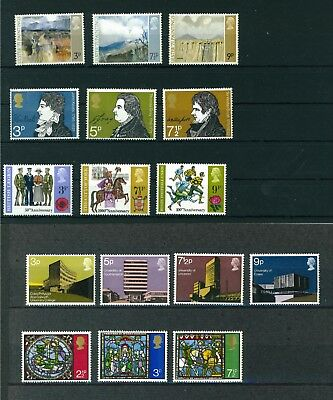 GB 1971 full year of commemorative stamps. Mint. Sg 881-896.