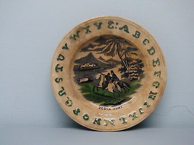 Antique Child's Alphabet Plate Zebra Hunt