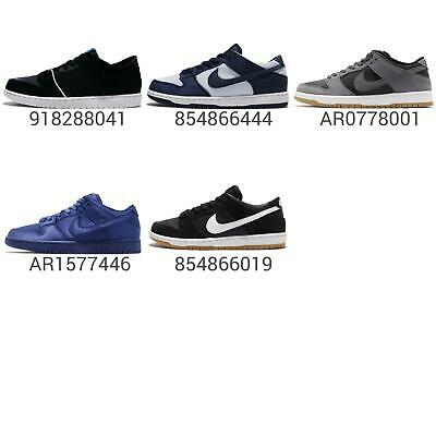 Nike SB Zoom Dunk Low Pro TRD Men Women Skate Boarding Shoes Sneakers Pick 1