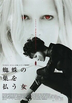 The Girl in the Spider's Web 2018 Japanese Chirashi Mini Movie Poster B5