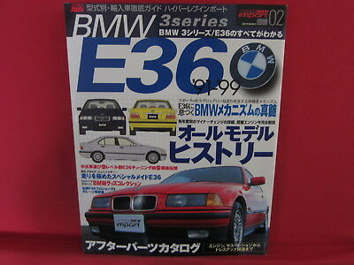 A Series BMW3/E36 Illustrated Encyclopedia Book all model history & part catalog