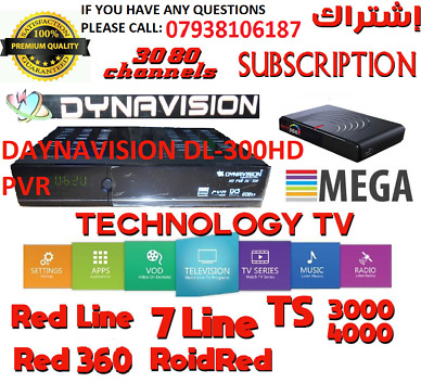 Red360, Redroid 365 7line Code 12 months Premium ALL Redline and 7Line Receiver