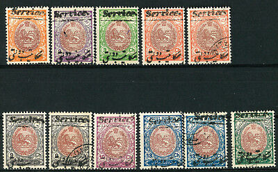 Lot Of Persia Middle East Old Stamps - Unused/used