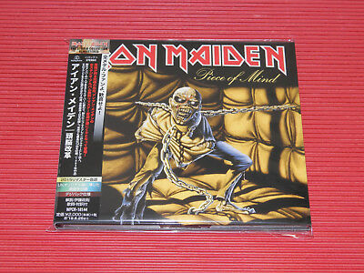2015 Remaster Iron Maiden Piece Of Mind Japan Diigipak Cd
