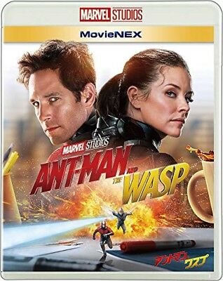Ant-Man and the Wasp First Limited Edition Blu-ray DVD MovieNEX Japan VWAS-6774