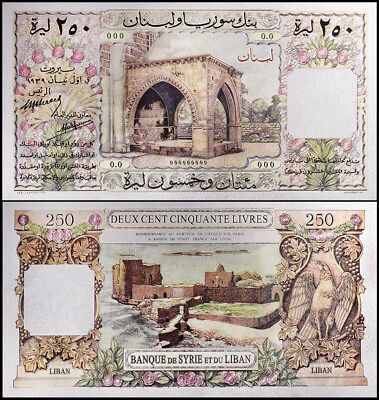 Reproduction - Lebanon - Syria 250 Livres - Pounds, 1939, P-21,UNC,Silver Plated