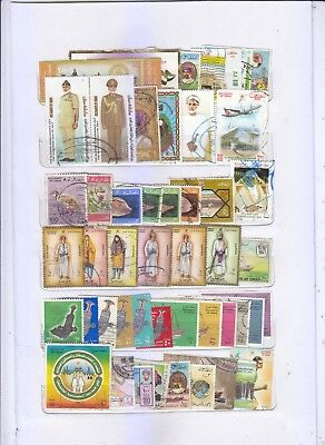 Sultanate Of Oman 50 Diff Used Stamp