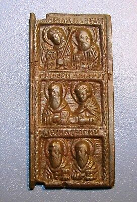 Fragment Of The Ancient Icon. Bronze. Original