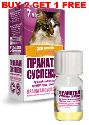 Pranatan wormer sweet syrup allwormer, dewormer for cats 7 ml