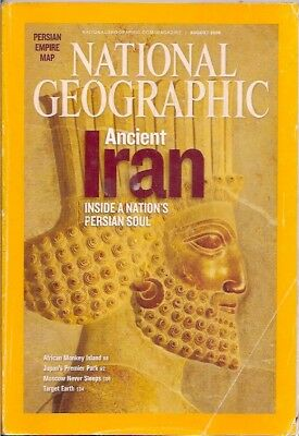 national geographic-AUG 2008-IRAN.