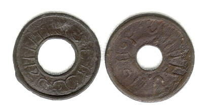 Two Rare Palembang Indonesia Coins 1400's to 1821