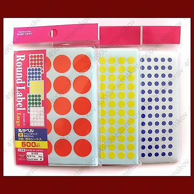 PICK 1 pack 5-color colorful round circle dot paper sticker label
