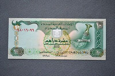 United Arab Emirates 10 Dirhams 2009. P-27a. Asia banknotes UNC