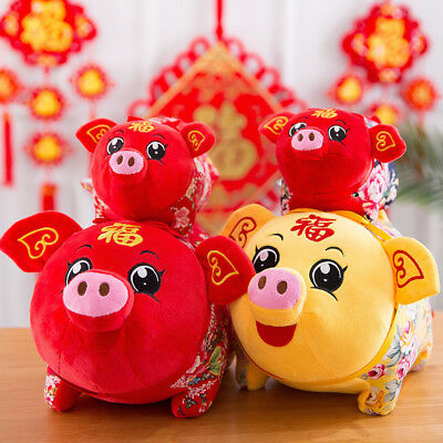 Cute Animals Doll Flower Printed Soft Stuffed Pig Plush Toys Children Kids Gift