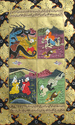 Persian Illuminated Manuscript Miniature Painting Muslim Islamic Calligraphy Art