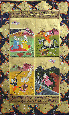 Persian Painting Indo Islamic Calligraphy Illuminated Manuscript Miniature Art