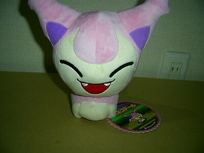 Rare Pokémon ORAS Skitty Soft Plush Pokedoll Limited Japan Pokemon Center