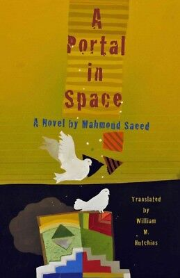 Portal in Space, Paperback by Saeed, Mahmoud; Hutchins, William M. (TRN), ISB...