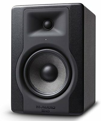"M-Audio BX5 D3 | 5"" Powered Studio Reference Monitor"