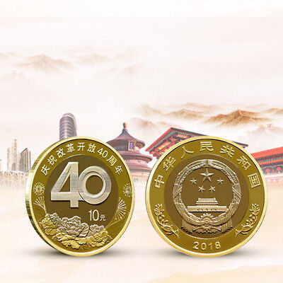 China 10 Yuan Coin, 2018, UNC>40th Anniversary of Reform and Opening-up