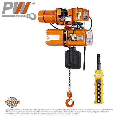 ProWinch Electric Chain Hoist Power Trolley 1 Ton 20 ft. Chain 110/220V