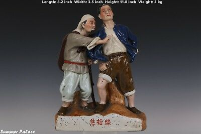 Beautiful Chinese Famille Rose Porcelain Cultural Revolution Statues
