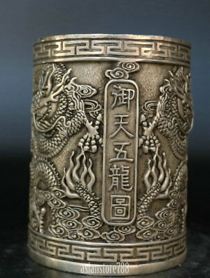 """6"""" Marked Chinese Ancient Miao Silver Dragon Brush Pot Pencil Vase Pen Container"""