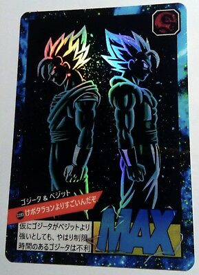 Carte dragon ball Fancard super battle Custom Card prism Laser Holo Rainbow D283