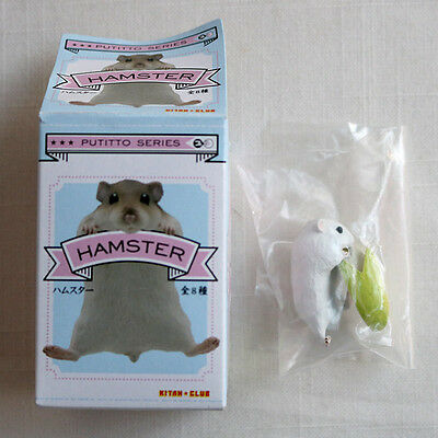 HAMSTER w/ Green Apple Ver. 8 Putitto Series Cute Mini Figure Kitan Club