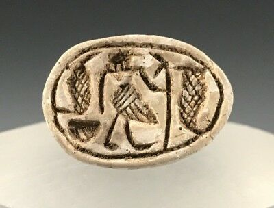 Ancient Egyptian Steatite Scarab With Falcon Headed Deity; 1600 B.c.