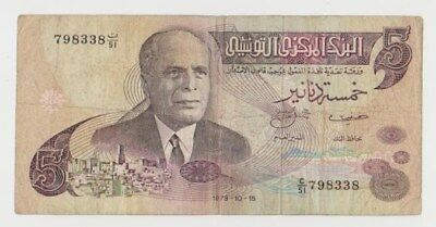 1973 Tunisia Five Dinars Banknote Pick #71 VG Folds See Scans
