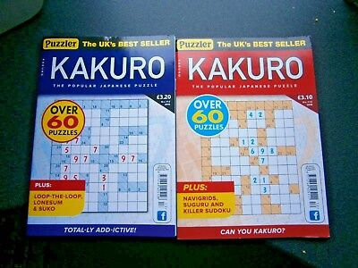 Kakuro Puzzle Books Issues 112,113 (new) 2018