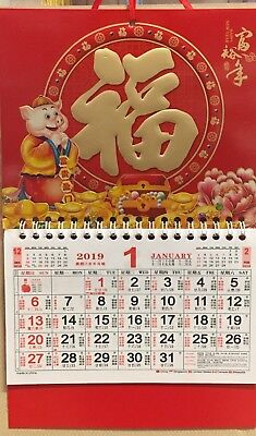 (S) 2019 Chinese Calendars Monthly Boars-Wealth-Good Luck Ship:San Francisco #40
