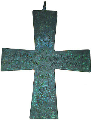Large Byzantine Bronze Christian Cross Pendant with Lettering