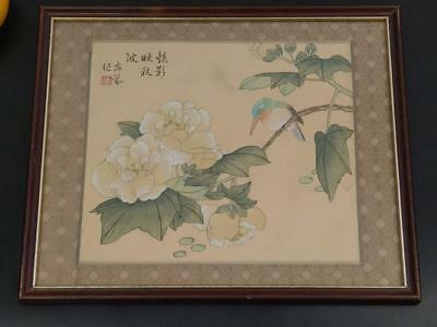 Mid Century Japanese Export Watercolour on Silk of bird and flowers