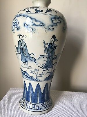 19th Cen Antique Oriental Chinese Blue and White Porcelain Vase