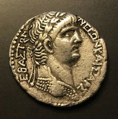 Ancient Roman Silver Tetradrachm - Nero - Antioch Mint - 54 - 68 A.d.