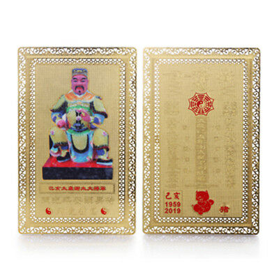 1pc Chinese Feng Shui Amulet Card 2019 Boar Year Tai Sui Amulet Gold Card