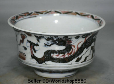 """6.4"""" Jianwen Marked Old Chinese Blue White Red Porcelain Dynasty Dragon Bowl"""