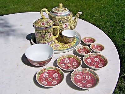 """Famille rose tea set pot 10"""" tray tea caddy cup yellow with extra red bowls"""
