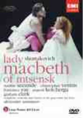 Shostakovitch: Lady Macbeth of Mtsensk (UK IMPORT) DVD NEW