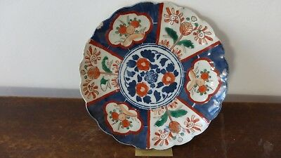 Antique Imari porcelain japanese plate. XIXth C...Japan  Asia...............92..