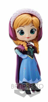 Banpresto Disney Q posket Figure Snow Princess Sister 14CM Toy Japan Type B