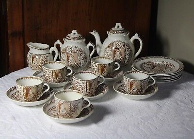 Antique Late 19thC Charles Allerton Little Mae Brown Transferware Childs Tea Set