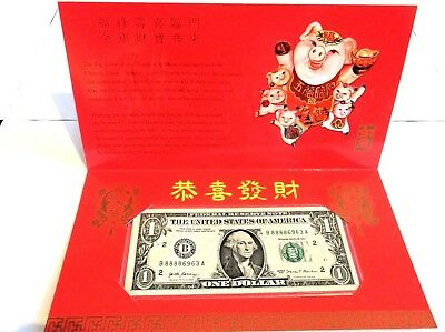 2 $1 Note 2019 Year Of PIG Lucky Money Note Serial no. 888899XX 亥猪纳福! 发发发发!久久XX!