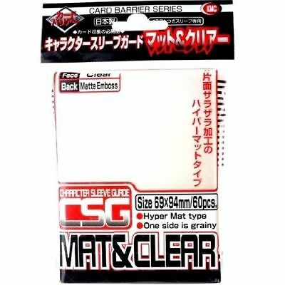 KMC Over Sized Matte Character Guard Sleeves - 60 Count - MTG Magic Gathering