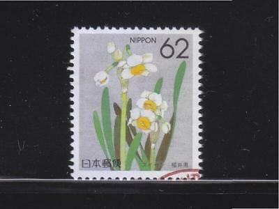 Japan 1990 (Prefecture Flower) Fukui Daffodil 1 Stamp Sc#z42 Fine Used Condition