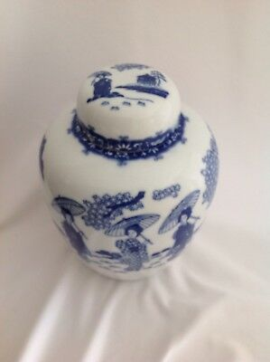 Geisha Girl Asian Ginger Jar with Lid - Umbrellas Tree House Blue and White