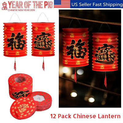 Red Paper Lantern Chinese Hanging Lanterns for Chinese New Year 2019 Decoration